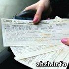 Технологии: В Житомире проведён эксперимент по продаже билетов через Интернет