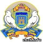 Технологии: В Евпатории отправили эмблему города Житомира в космос на 70 лет. ФОТО