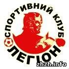 Спорт: СК