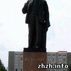 Происшествия: На памятнике Ленину в Житомирской области написали