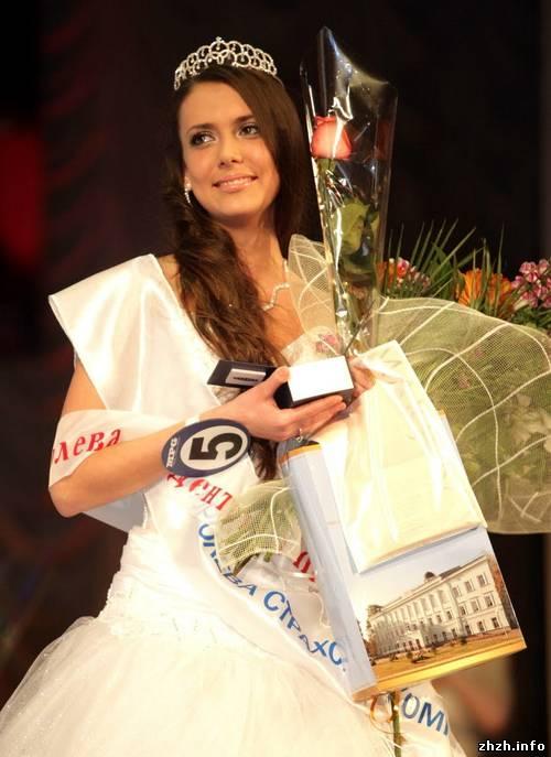 Даша Петрова новая «Королева студенчества 2010» в Житомире. ФОТО